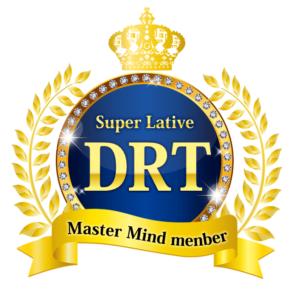 DRTスーパーオーソライザー